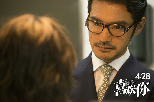 This Is Not What I Expected Takeshi Kaneshiro