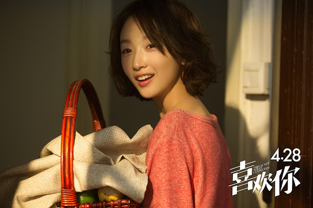 This Is Not What I Expected Zhou Dongyu