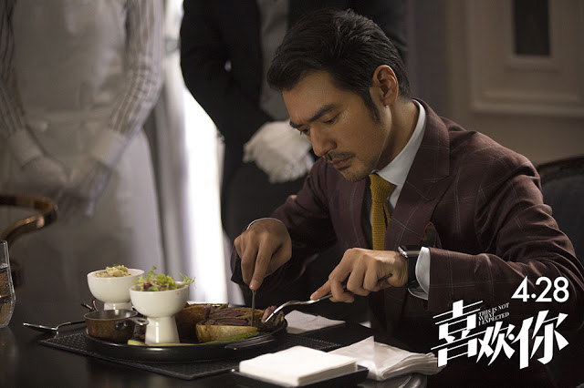 This Is Not What I Expected c-movie Takeshi Kaneshiro