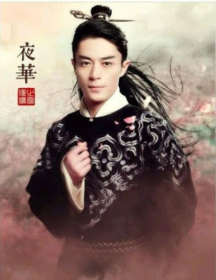 If Wallace Huo were in Three Lives Three Worlds