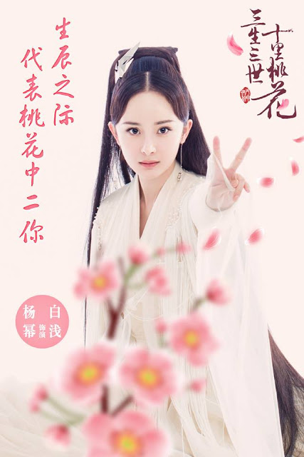Three Lives Three Worlds Ten Miles of Peach Blossoms