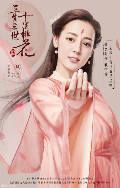 Dilraba Dilmurat in Three Lives Three Worlds Ten Miles of Peach Blossoms