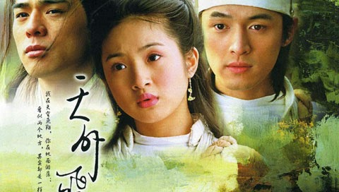 Tian Wai Fei Xian Ariel Lin, best wuxia, ancient chinese series drama withdrawal syndrome