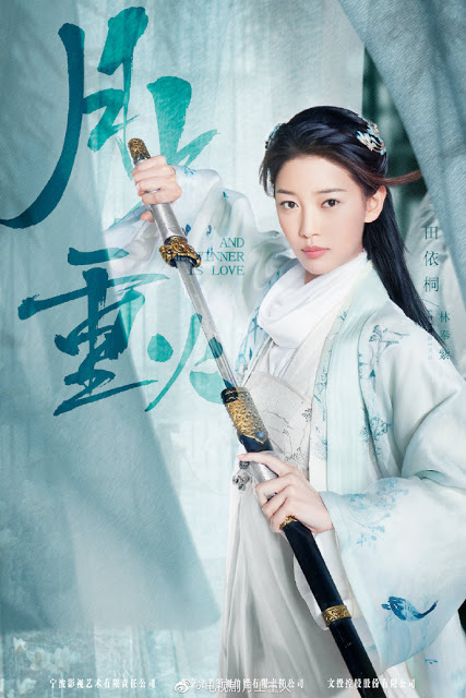 And The Winner Is Love Cast Tian Yitong
