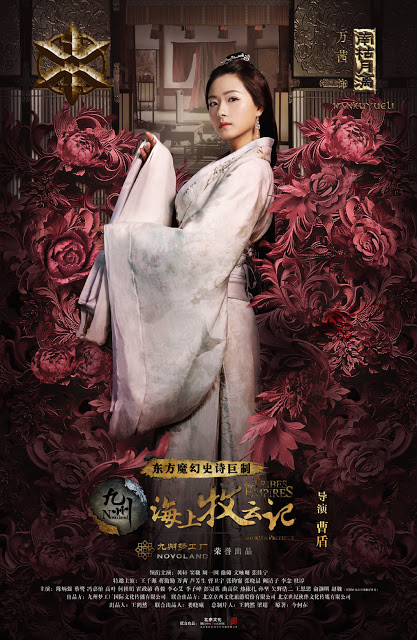 Wan Qian Character poster Tribes and Empires