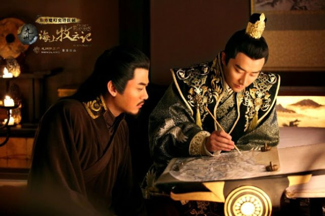 Huang Xuan in Tribes and Empires: Storm of Prophecy