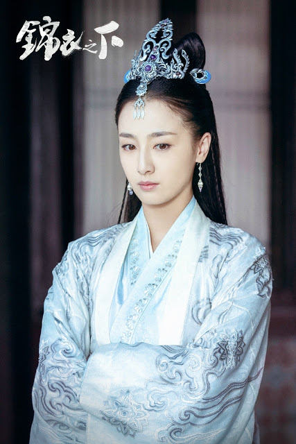 under the power wuxia ye qing