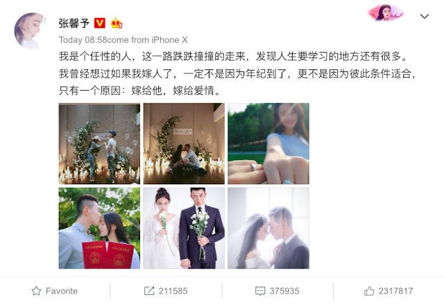 Viann Zhang Xinyu marries military man