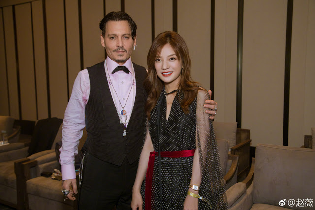 Hainan International Film Festival Johnny Depp Zhao Wei
