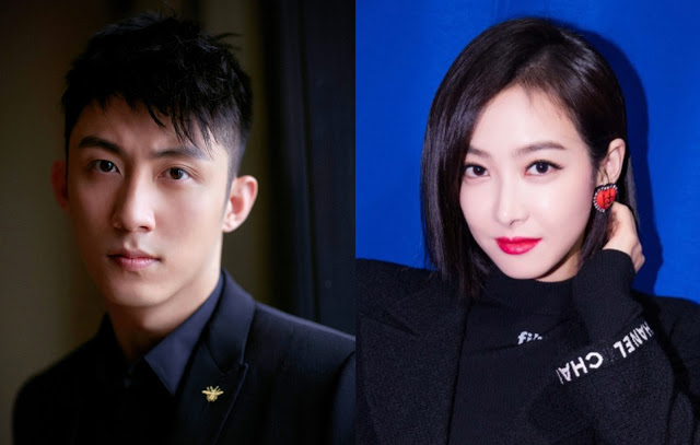Victoria Song Huang Jingyu The Love Knot discord rumors