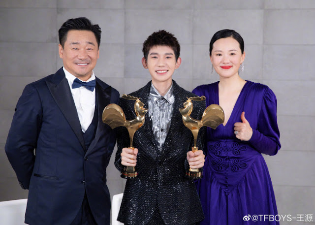 so long, my son golden rooster awards