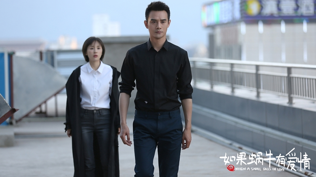 When A Snail Falls In Love Drama Review