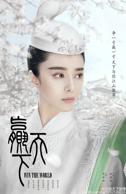 Win the World Fan Bing Bing