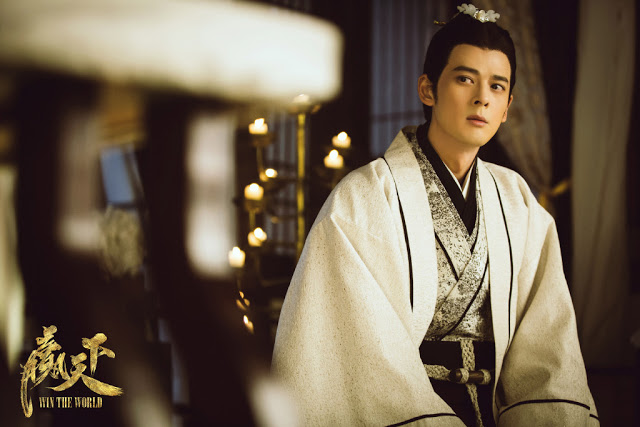 Win the World historical c-drama Dylan Kuo