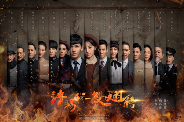 Please Give Me A Pair of Wings Chinese TV Series