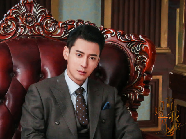 Please Give Me A Pair of Wings Chinese TV Series Han Dong