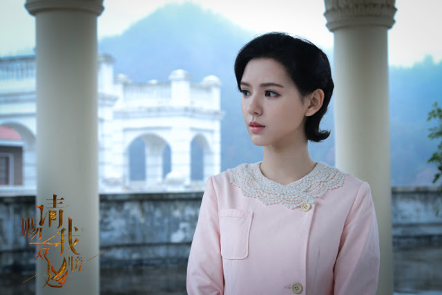 Please Give Me A Pair of Wings Chinese TV Series Zhang Yuxi