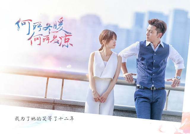 Where Winter is Warm, Where Summer is Cool c-drama