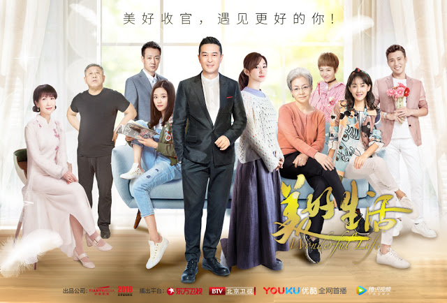Wonderful Life C-drama Ratings