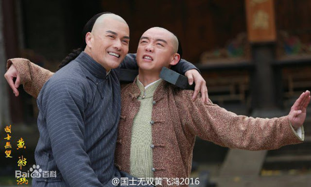 Wong Fei Hung is a Chinese historical drama starring Ryan Zheng and Haden Kuo