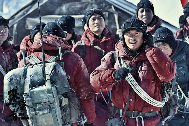 Wu Jing The Climbers