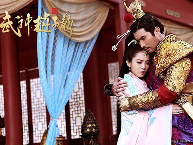 God of War Zhao Yun (Wu Shen Zhao Zi Long) a 2016 Chinese historical drama