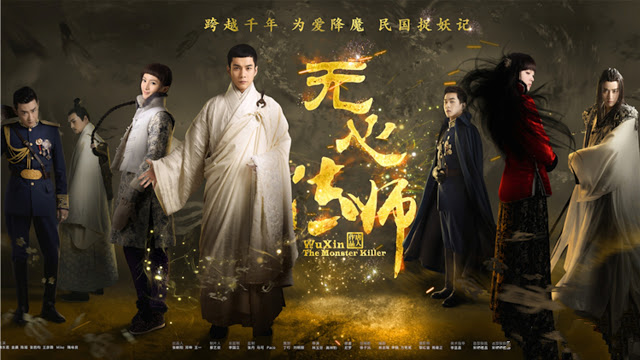 Wu Xin, Monster Killer 2015 wuxia, action supernatural chinese drama, cdrama, gina jin