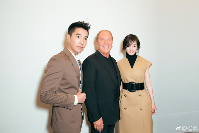 Yang Mi Mark Chao Michael Kors