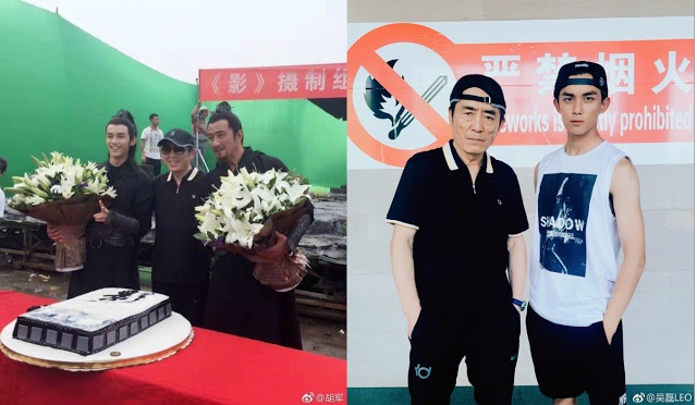 Zhang Yimou Birthday 2018
