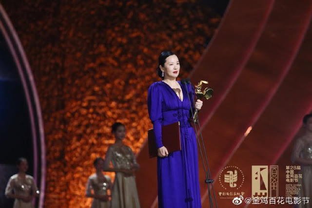 so long, my son golden rooster awards yong mei