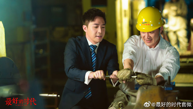 yu haoming second lead the best of times