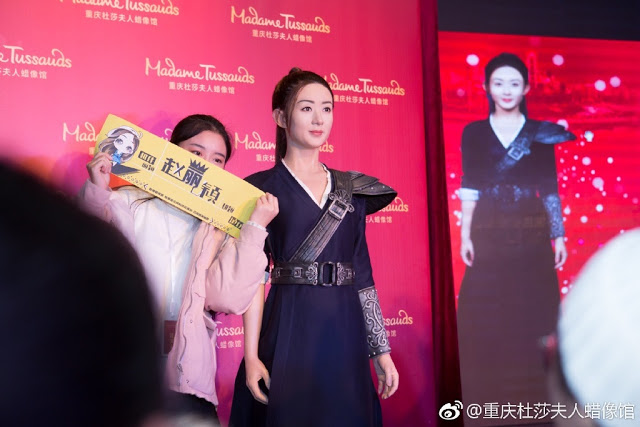 Zhao Liying Madame Tussauds Wax Figure