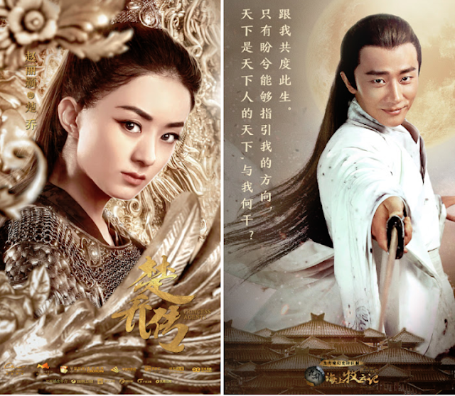 Princess Agents and Tribes and Empires Storm of Prophecy