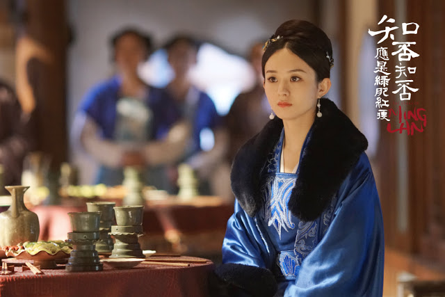 the story of minglan zhao liying
