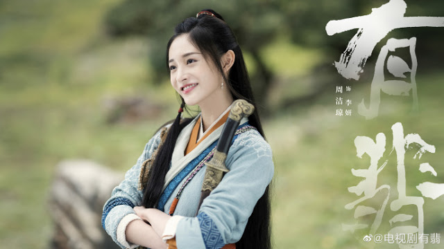 legend of fei zhou jieqiong