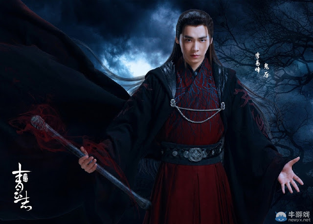 Li Yi Feng in 2016 fantasy wuxia Legend of Chusen