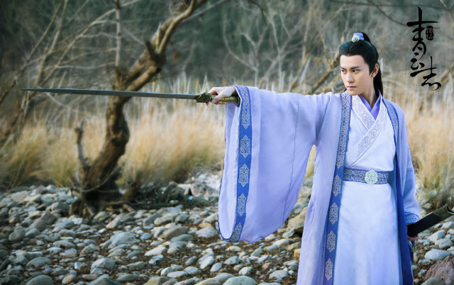 2016 Chinese fantasy wuxia Legend of Chusen aka Zhu Xian
