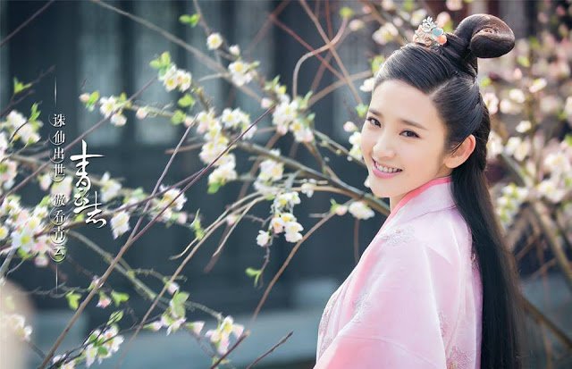 Tina Tang in 2016 best Chinese fantasy drama Legend of Chusen