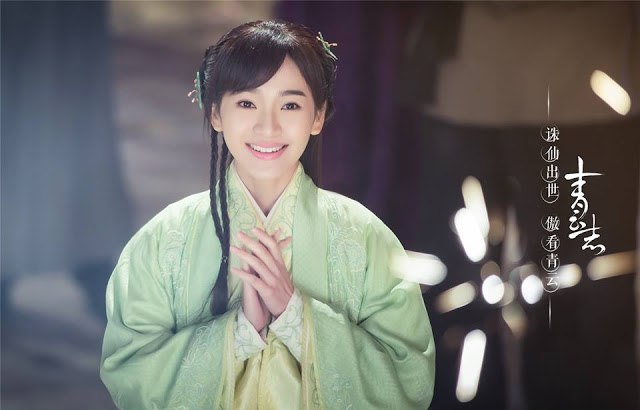 2016 best Chinese fantasy drama Legend of Chusen