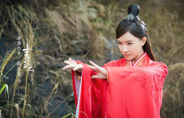 Chinese fantasy drama Legend of Chusen Jiao Jun Yan