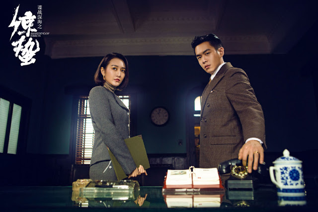 cdrama spy thriller