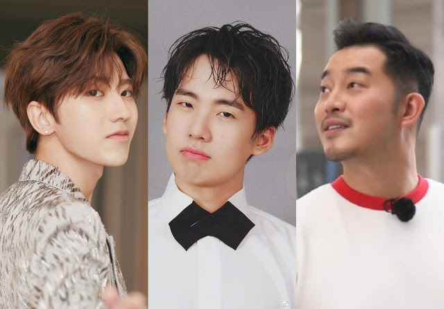 cai xukun join keep running 4