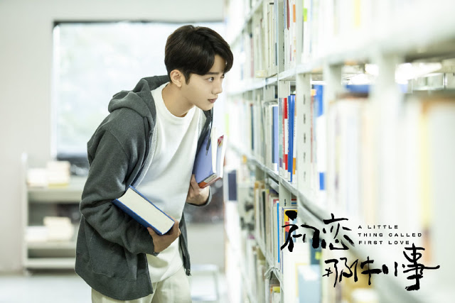 campus drama A Little Thing Called First Love