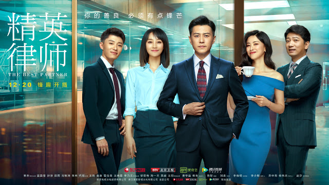 the best partner china legal drama