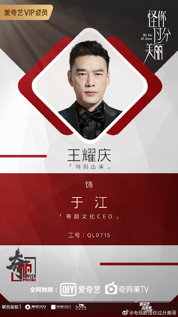 cdrama We Are All Alone cast David Wang
