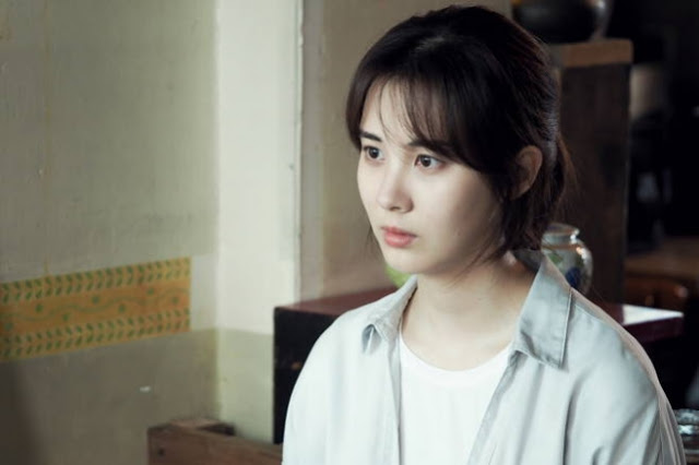 First Impressions Time K-Drama Seohyun