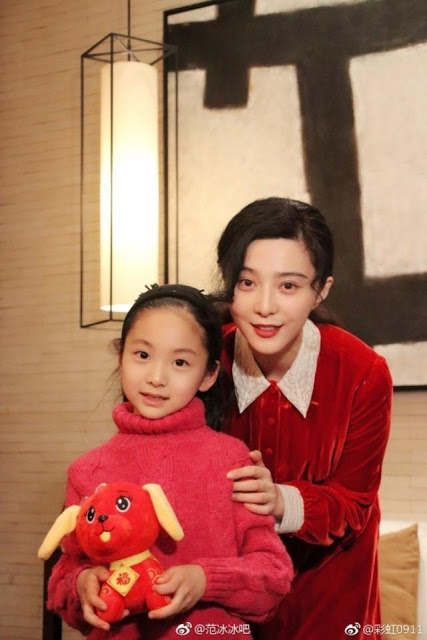 Celebrity Siblings Fan Bing Bing Fan Cheng Cheng