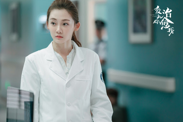 from survivor to healer cdrama Vivi Miao Miao