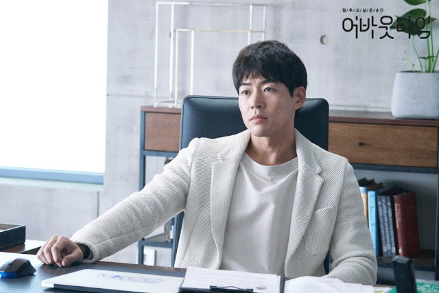 First Impressions Korean Drama About Time Lee Sang Yoon