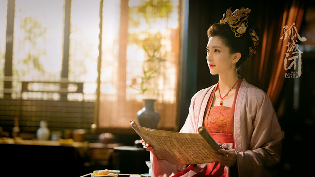Held in the Lonely Castle cdrama Maggie Jiang Shuying